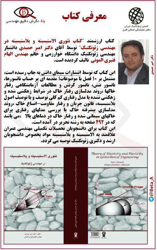 http://eng.khu.ac.ir/documents/10193/201201/pedram.png?t=1449772434336